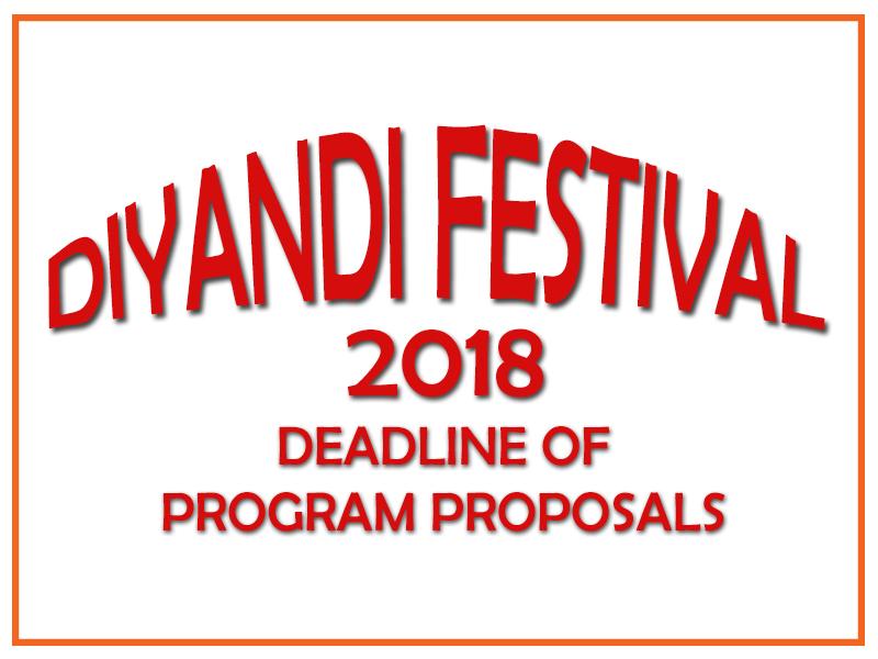 diyandi-deadline-01